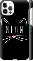 "Чехол на Apple iPhone 12 Kitty ""3677c-2053-44019"""