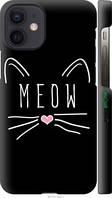 "Чехол на Apple iPhone 12 Mini Kitty ""3677c-2071-44019"""