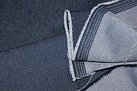 Тканина Джинс стрейч, №282 темно синій, фото 1