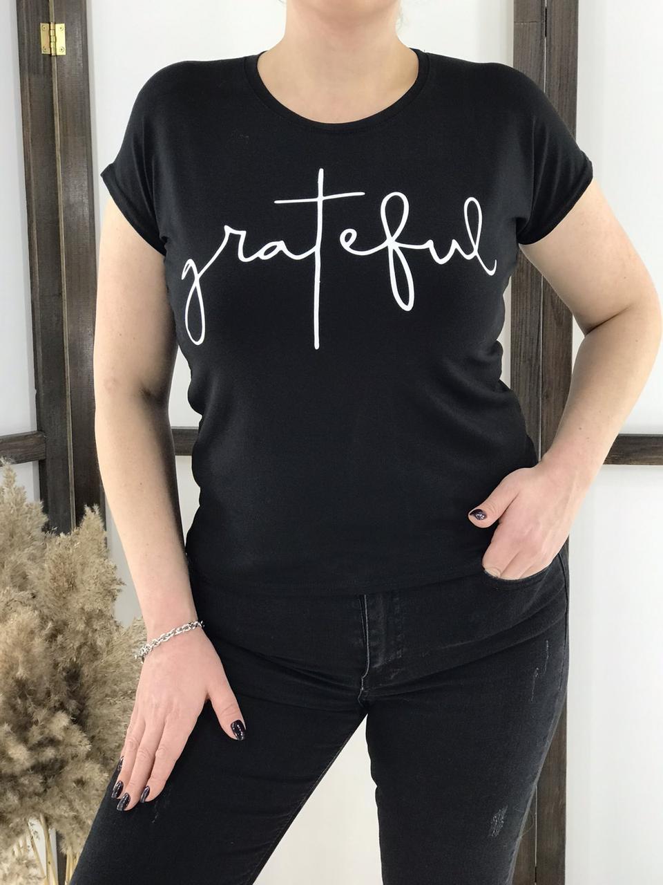 Женская футболка с красивой надписью 42-48 (в расцветках)