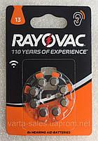Батарейки для слухового аппарата Rayovac 13 BL8