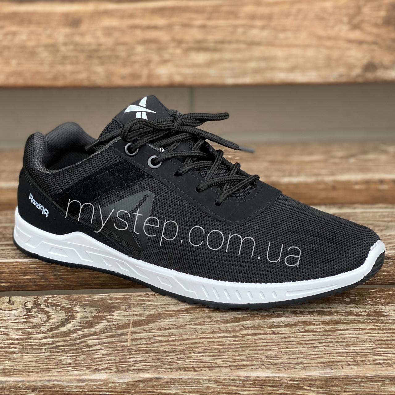 Кросівки чоловічі чорні Bromen H-31