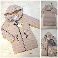 """Куртка юніор демісезонна стьобаний на дівчинку 9-11 років """"MALIBU"""" купити недорого від прямого постачальника"""