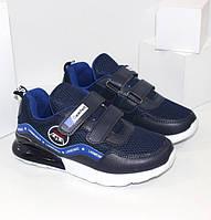 Стильные кроссовки на мальчика 32-35, фото 1