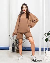 Костюм женский спортивный тройка кофта+шорты+брюки.