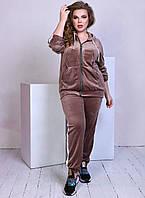 Велюровый спортивный костюм для полных женщин