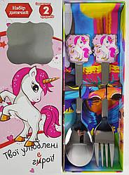Детски набор столовых приборов Розовый Единорог вилка с ложкой для кормления