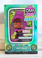 L.O.L. Surprise! Кукла ЛОЛ ОМГ Виртуаль LOL Surprise OMG Dance Virtuelle Fashion Doll 117865 Пром-цена
