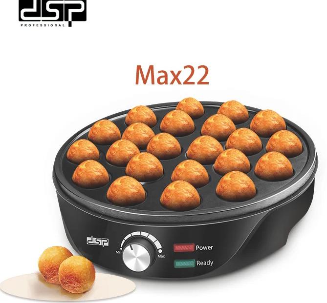 Апарат для пончиків DSP KC1151 електричний чорний | Мультимейкер для кейк попсов 1000 Вт