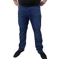 Темно-синие джинсовые штаны GRANT LA VITA мужские большого батального размера Турция 48-54 р.