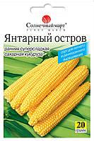 Кукуруза Янтарный остров, 20гр.