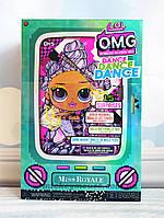 L.O.L. Surprise! Кукла ЛОЛ ОМГ Мисс Рояль LOL Surprise OMG Dance Miss Royale 117872, фото 1