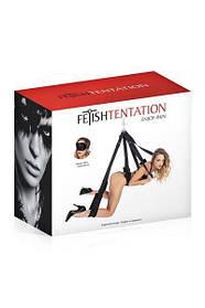 Секс качели Fetish Tentation Suspension Straps