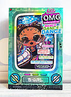 L.O.L. Surprise! Кукла ЛОЛ ОМГ Брейк-данс Леди LOL Surprise OMG Dance B-Gurl Fashion Doll 117858, фото 1