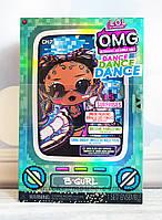 L.O.L. Surprise! Кукла ЛОЛ ОМГ Брейк-данс Леди LOL Surprise OMG Dance B-Gurl Fashion Doll 117858