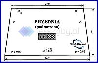 Стекло Deutz-Fahr DX 3.10 3.30 3.50 3.60 3.65 3.70 3.80 3.90 переднее