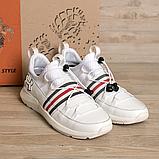 Мужские белые кожаные кроссовки Under, фото 4