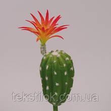 Саккулент-кактус круглый 35 см - зелень искусственная