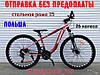✅ Горный Стальной Велосипед TopRider 26 Дюйм 550 Рама 15 Коричневый SHIMANO, фото 7