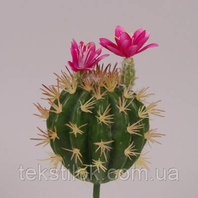 Саккулент-кактус круглый с розовым цветком 27 см - зелень искусственная