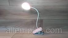 Настільна світлодіодна лампа на прищіпці XPC 7308, прищіпка, 4W, USB, акумулятор 18650