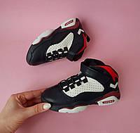 Хайтопы для мальчиков ботинки демисезонные