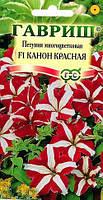 Петуния Канон Бело-красная F1 10 шт. гранул. пробирка