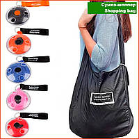 Складна компактна сумка-шоппер Shopping Bag To Roll Up багаторазова для походу за продуктами повсякденна
