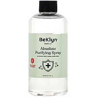 ОРИГІНАЛ!Абсолютний очищаючий гель для рук BeKLYN,антисептик без спирту 300 мл. виробництва Південної Кореї