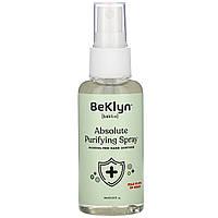 ОРИГІНАЛ!Абсолютний очищаючий гель для рук BeKLYN,антисептик без спирту 60 мл. виробництва Південної Кореї