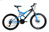 Велосипед Azimut Scorpion Шимано  24 х 17, фото 2
