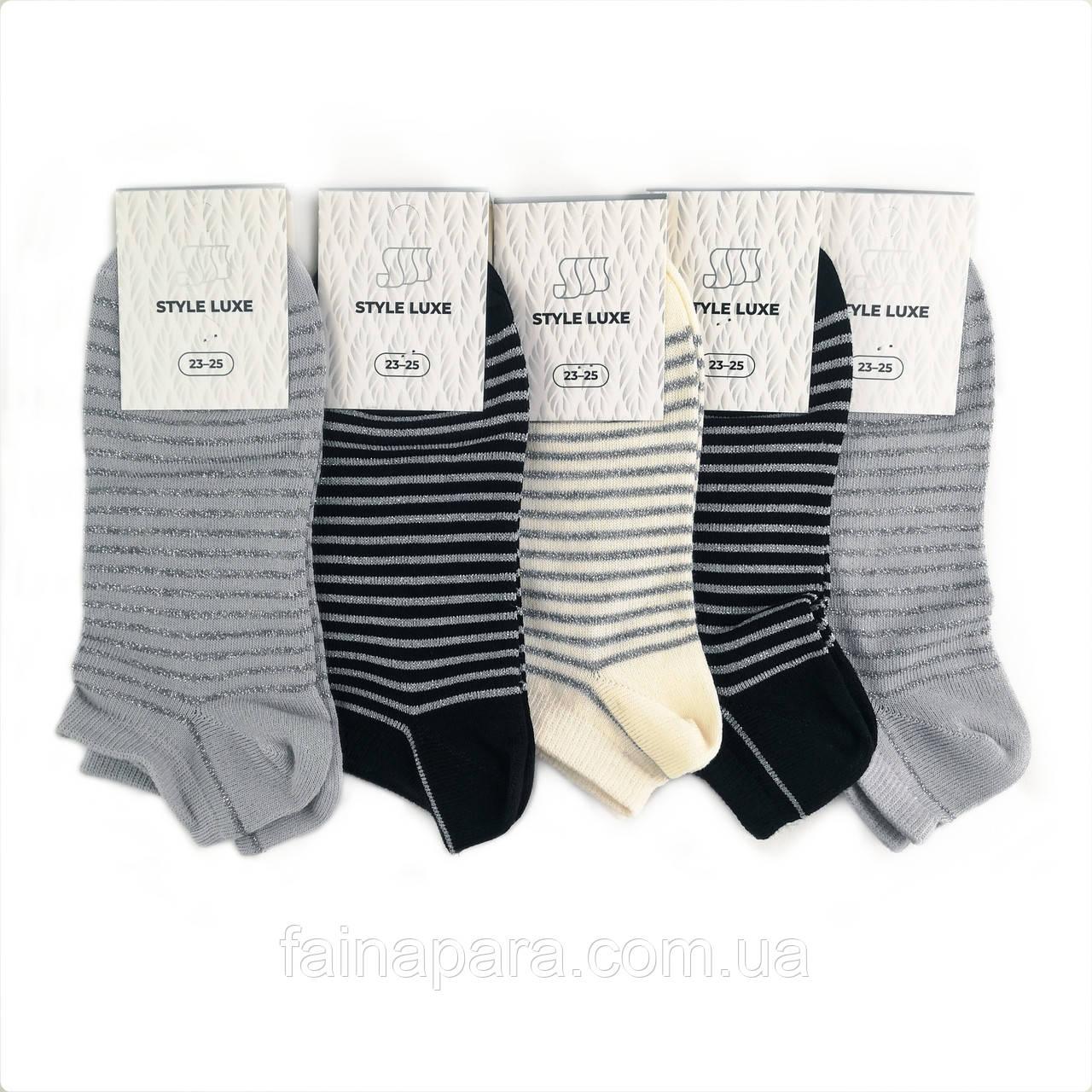 Короткие женские носки с блестящими полосками