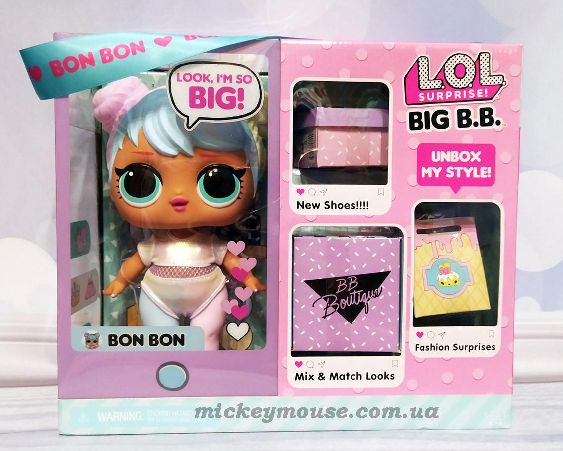 """Игровой набор с мега-куклой L.O.L. SURPRISE! серии """"Big B.B.Doll"""" –   Бон-Бон  573050 Пром-цена"""