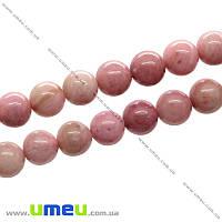 Бусина натуральный камень Родонит, 6 мм, Круглая, 1 шт. (BUS-013787)