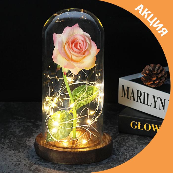 ✨ Стабілізована Троянда в колбі з LED підсвічуванням відмінний подарунок жінці✨