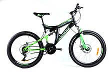 Велосипед Azimut Power Skilful 24 х 17
