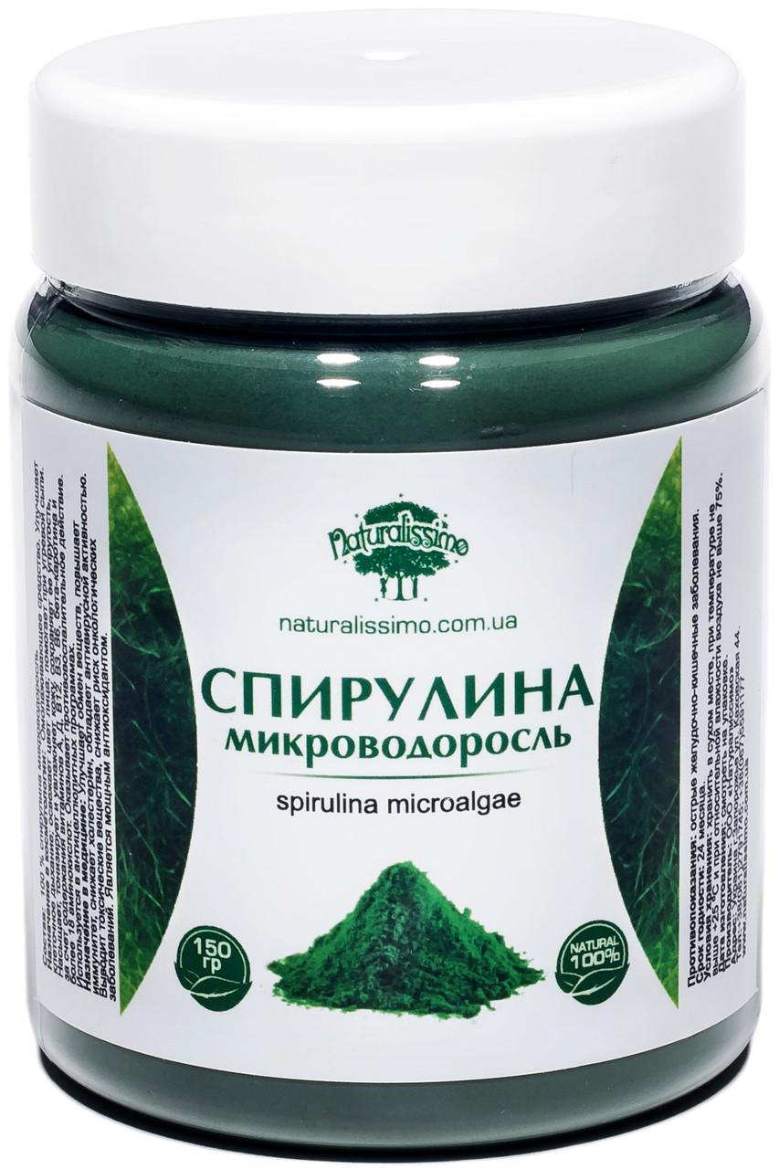 Спіруліна мікроводорость 150 г Naturalissimo (hub_vOYX43995)