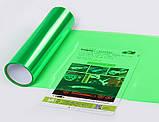 Авто пленка защитная Annhao глянцевая зеленая 30х100см тонировочная броне ударостойкая, фото 3