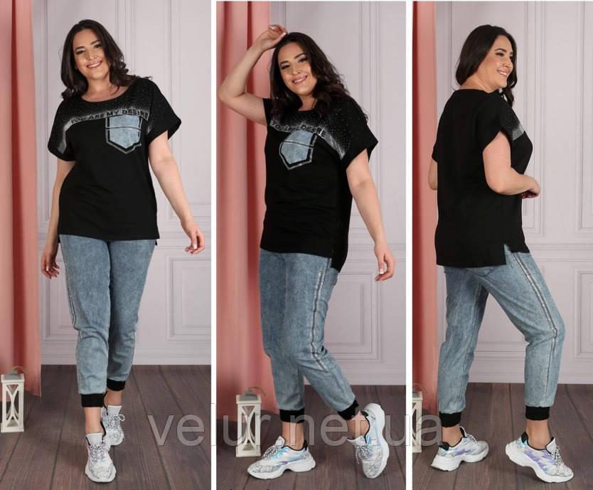 Жіночий костюм з джинсами (Туреччина); розм 50, 52, 54, 56 (баталов)