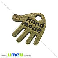 Подвеска металлическая Рука (hand-made), Античная бронза, 12 мм, 1 шт (POD-001275)