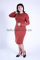 Женское трикотажное платье. PL 1-131 Zemal
