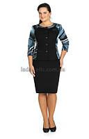 Стильный женский костюм с юбкой 742 Fashion Lux