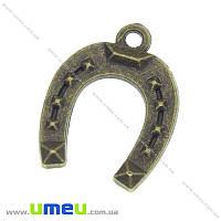 Подвеска металлическая Подкова, Античная бронза, 21х16 мм, 1 шт (POD-003461)