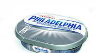 Сыр сливочный Philadelphia original 125 гр