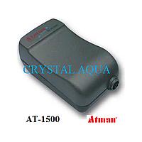 Компрессор для аквариума Атман АТ-1500