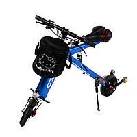 Складной электрический велосипед EM14