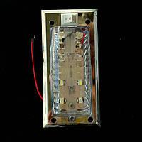 Подсветка салона с выключателем 12V  8 LED on/off (AC 2075)  2537