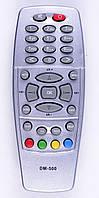 Пульт Dreambox 500s (SAT) як оригінал