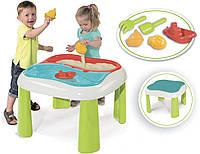 Дитячий Ігровий стіл 2в1 для гри з піском і водою 69х69х46см 2 знімні ємності з кришками, фігурки Smoby Toys
