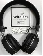 Беспроводные наушники YX17 черного цвета bluetooth с MP3 плеером микро SD с fm приемником.